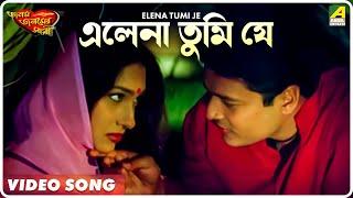 Elena Tumi Je , Janam Janamer Saathi , Bengali Movie Song , Ferdous, Rituparna