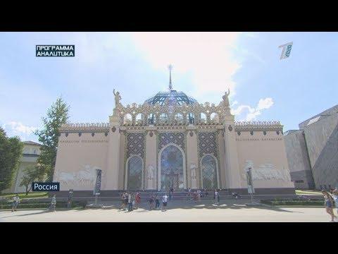 Павильон Казахстана на ВДНХ