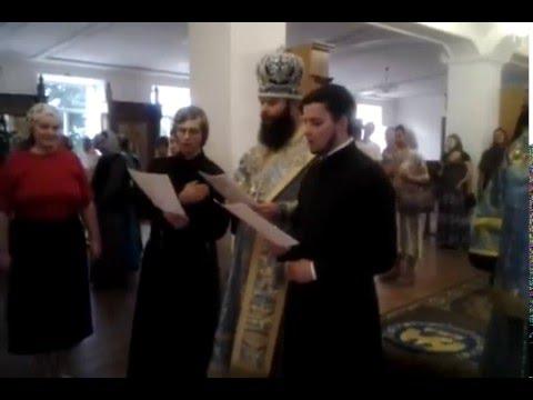 Хор Свято-Иверского Мужского Монастыряиз YouTube · Длительность: 29 мин15 с