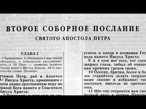 filmi-horoshem-chernaya-bibliya-prodolzhenie-onlayn