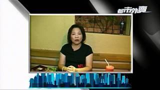 WOWtv 都市外賣 -- 高麗村韓國燒烤 Korean Grill House