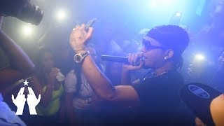 Rochy RD - Higuey | Video Oficial