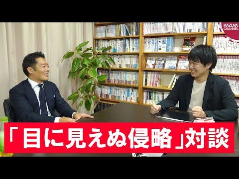 2020/06/28 【奥山真司氏と対談】