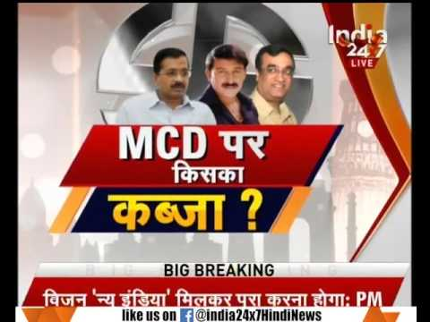 Slow voting witnessed in the MCD elections of Delhi