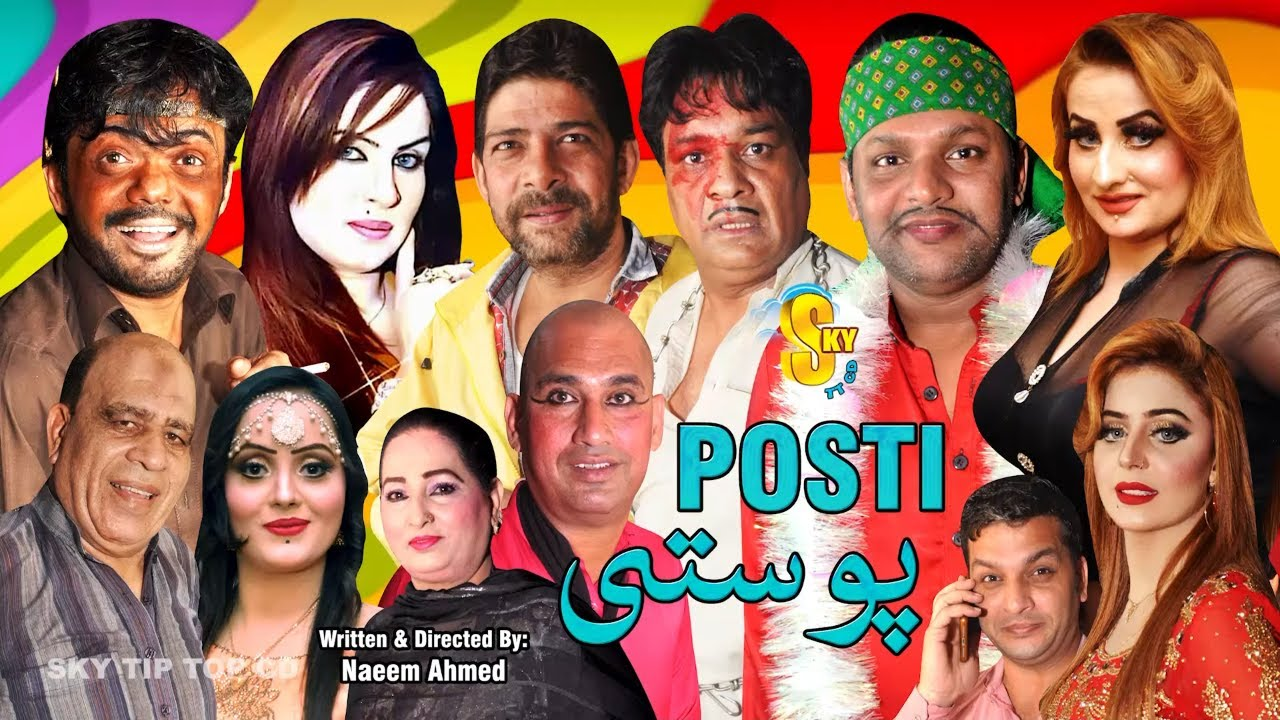 Posti Trailer 2020 | Vicky Kodu with Saira Mehar and Imran Shoki, Afrren Khan | New Stage Drama 2020