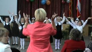 2 октября 2015 г. - концерт ко ДНЮ УЧИТЕЛЯ, выступление 2 классы - ТАНЕЦ
