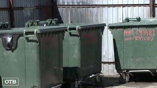 В Верхней Салде усилят контроль за вывозом бытовых отходов
