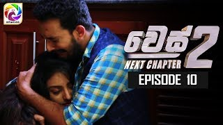 "WES NEXT CHAPTER Episode 10 || "" වෙස්  Next Chapter""