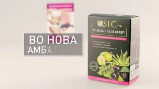 Weight loss Slimline Acai berry