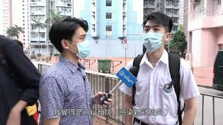 Publication Date: 2020-05-29   Video Title: 圓玄三中復課日─ViuTV節目《今日疫情》