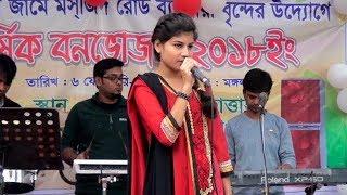 ভালোবাসার ময়না পাখি ইশান।। Bangla Song Valobasar Moyna Pakhi by Eshan।।Seven Tunes