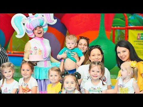 Детский развлекательный центр РиоKids