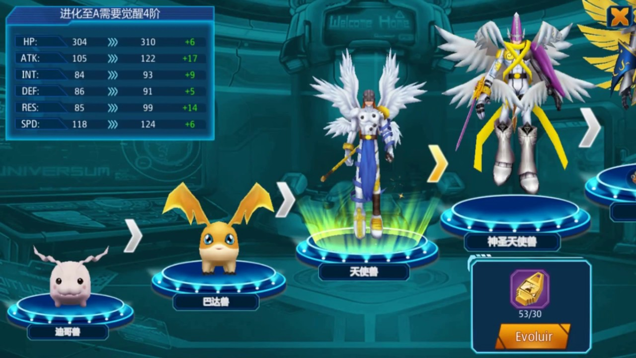 Digimon apk download | DigimonLinks APK Free Android Game