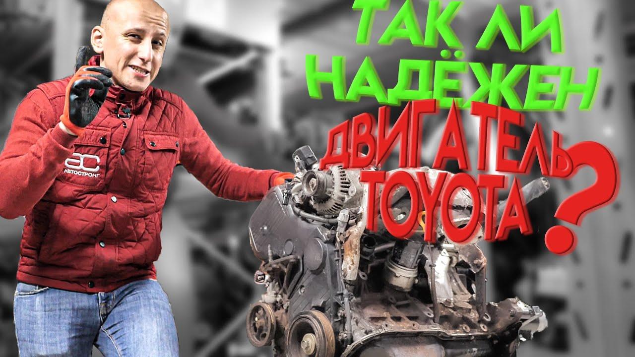 Download Разрушаем миф о надёжности старого движка Toyota 2.0 (3S-FE)! Или не разрушаем???