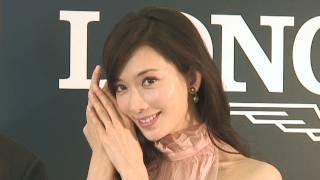 女優のリンチーリンが、小笠原伯爵邸(東京都新宿区)で行われたスイス...