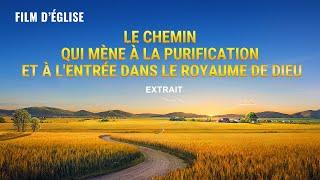 Le chemin qui mène à la purification et au salut