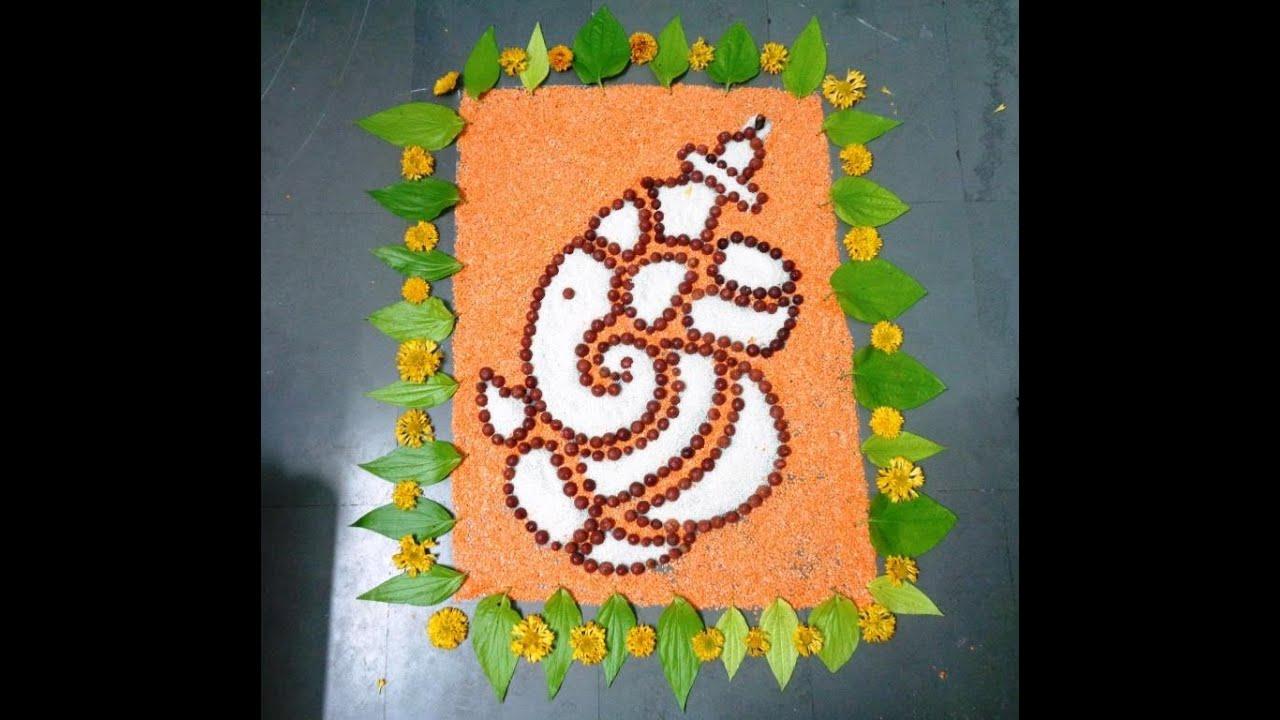 Ganpati Rangoli Design With Rice Masoor Dal Betel Nut Ganesha