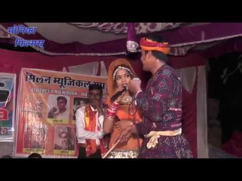 Hansa Rangili Raja Chela Jaipur Ki Superhit Comedy ( Mangad Ji Maharaj Bagmal) Bhim