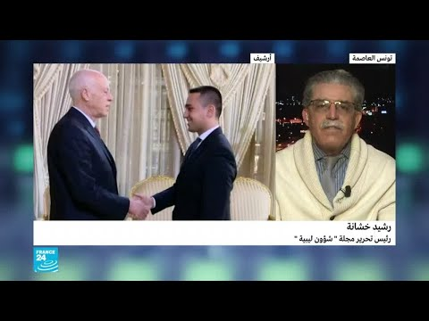 لماذا استبعدت تونس من مؤتمر برلين حول ليبيا؟  - نشر قبل 1 ساعة