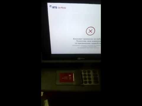 ВТБ 24 ворует деньги,  жесть смотреть до конца