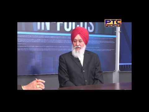 In Focus # 181 | Punjab Vidhan Sabha Election 2017