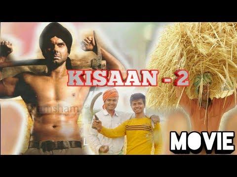 KISAAN - 2 Full movie । A short film KISAAN । New movie 2018 । Indiana new  short film । Omkar