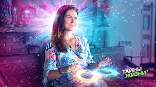 ЭТО НОВЫЙ «ОШО В ЮБКЕ»! ГЛУБОЧАЙШАЯ БЕСЕДА С ПРОСВЕТЛЕННОЙ – Ольга Качикова