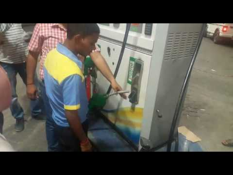 Petrol Pump STF Checking