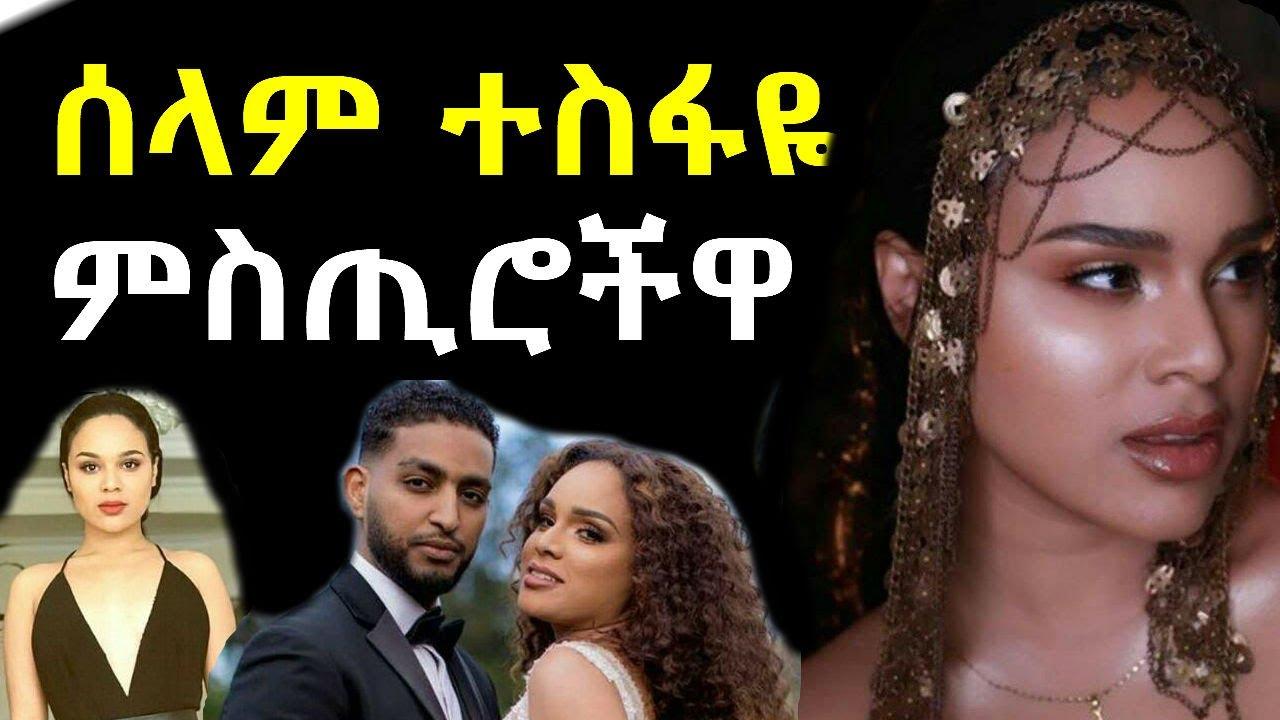 Selam Tesfaye became pregnant