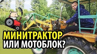 Кошу траву Болгаркой! Трактор или Мотоблок? Как нас обманули с продажей быка