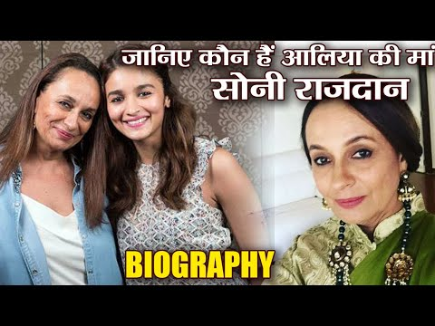Soni Razdan Biography: When Alia Bhatt's mother Soni turned from Actor to Producer  | FilmiBeat
