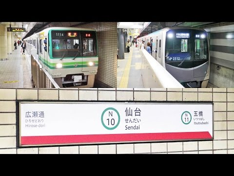 仙台の地下鉄 / Metro in Sendai