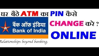 How To Change/Update ATM PIN BOI Online   Step by Step   BOI Internet Banking   Hindi