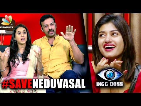 Oviya will save herself, we should save Neduvasal : Amit Bhargav, Sriranjani Interview, Bigg Boss