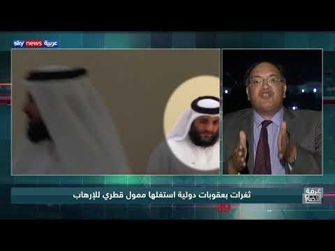 أبو سعدة: قطر هي الرأس المدبر للعمليات الإرهابية  - نشر قبل 2 ساعة