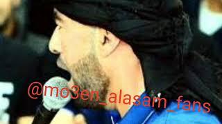 معين الاعسم وعطيه الاعسم افراح ابو عرار تعالي عندي تشوفي احميكي بكلاشن كوفي..