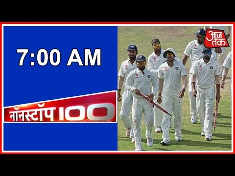 Nonstop 100: Antigua Test: India win first Test against West Indies