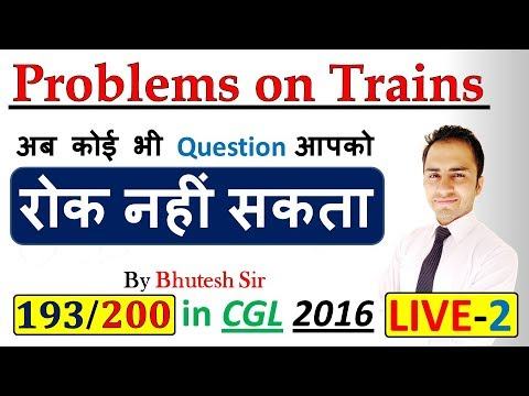 Problems on Trains || Time and Distance  || LIVE SESSION || for SSC CGL and Bank PO