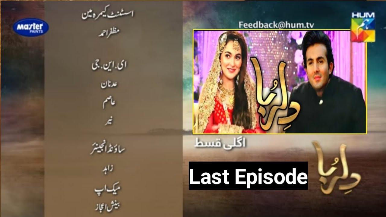 Dil Ruba Episode 20 Teaser | Dil Ruba Episode 20 Promo HUM TV Dramas