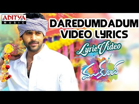 Daredumdadum Video Song With Lyrics II Mukunda Songs II Varun Tej, Pooja Hegde