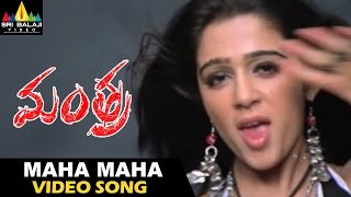 mantra-movie-songs-maha-maha-song-charmi-sivaji-sri-balaji