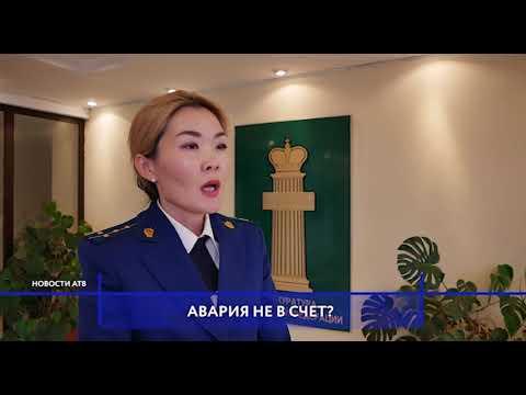 Прокуратура заставила ТГК-14 сделать перерасчет жителям Улан-Удэ