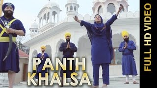 PANTH KHALSA - MISS NEELAM || New Punjabi Songs 2016