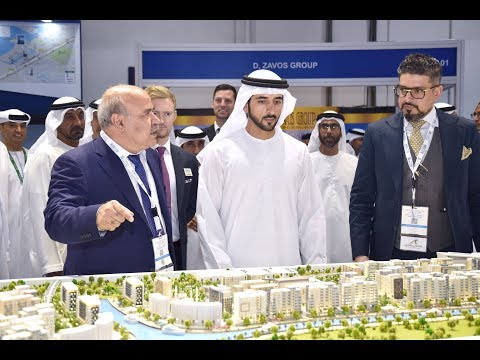 حمدان بن محمد بن راشد يفتتح معرض سيتي سكيب جلوبال 2017