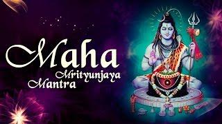 Mahamrityunjay Mantra ॐ Shiv Mahamrityunjaya Mantra 108 times - Shiv New Mantra By Suresh Wadkar