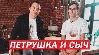 УЧЕНИК БМ\НИКИТА СЫЧЕВ
