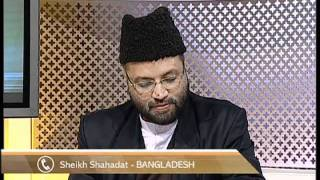 Islam/Shotter Shondhane 10th July 2011/Ahmadiyyabangla/The Truth