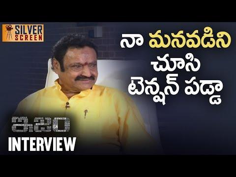 Harikrishna Tensed About Kalyan Ram Son Sourya Ram | ISM Interview | Kalyan Ram | Puri Jagannadh