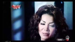 ليلي غفران _ الجرح من نصيبي
