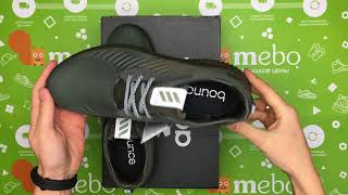 more photos 88bf2 a8f45 Мужские кроссовки ADIDAS ALPHABOUNCE RC B42651 ...